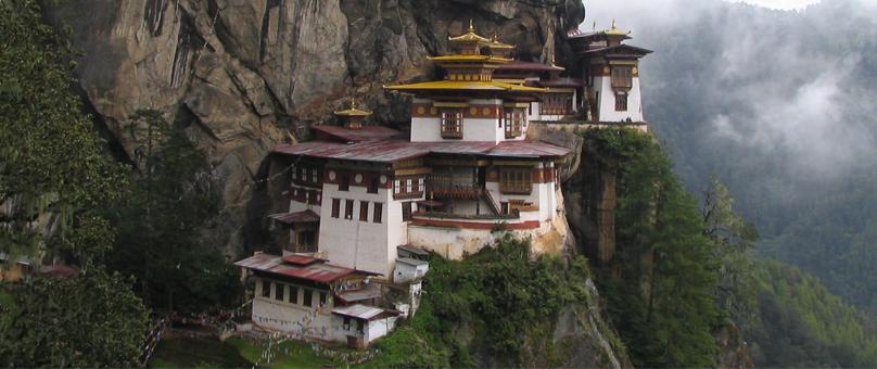 Bhutan Highlight Tour